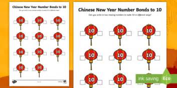 new year lanterns twinkl new year lantern number bonds to 10 activity sheet