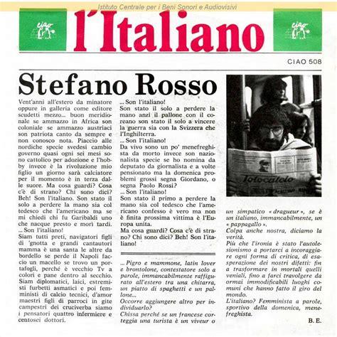 quarant anni testo discografia nazionale della canzone italiana