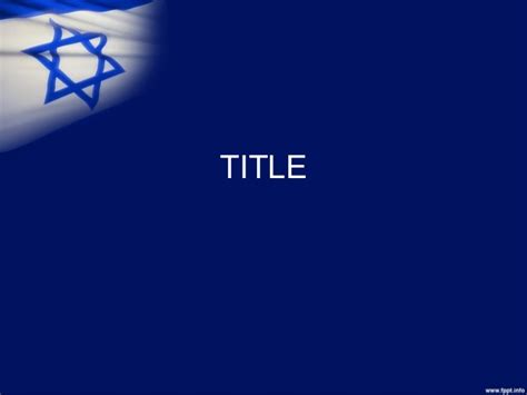 Israel Flag Ppt Template For Powerpoint Presentation Israel Powerpoint Template