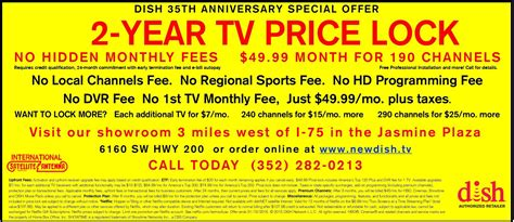 dish extends  year price lock program