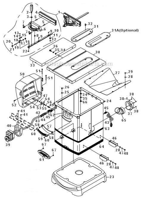 powermatic pm1000 parts list and diagram 1791001k