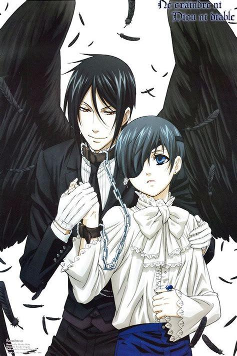 Wallscroll Kuroshitsuji Black Butler Sebastian X Ciel black butler ciel x sebastian otaku wings so and