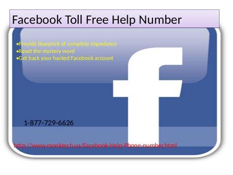 fb help anytime anywhere 1 877 729 6626 facebook help phone number