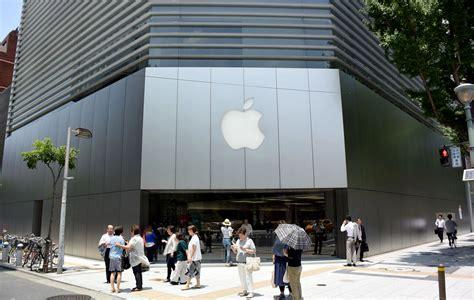 Apple Osaka | apple store osaka map