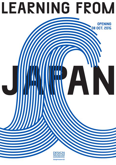 Plakat Japan by Learning From Japan Poster Fonts In Use