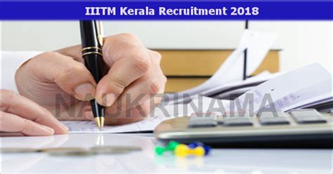 Internship For Mba Students In Kochi by Iiitm Kerala Accounts Assistant 2018