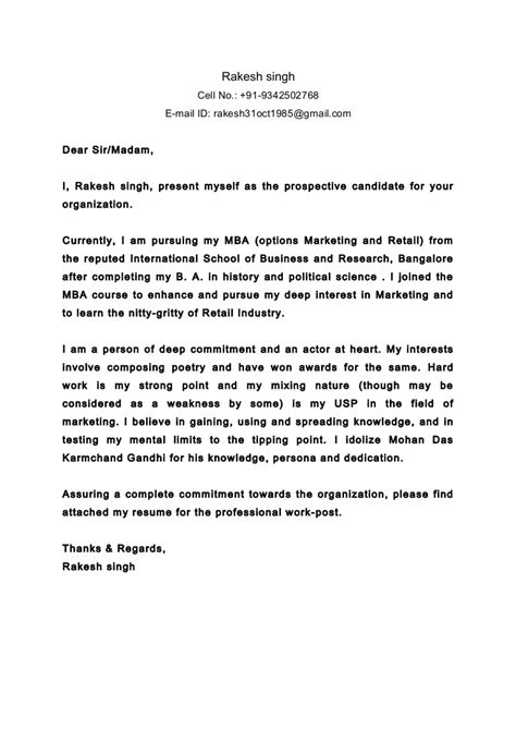 up letter from dear dear sir or madam cover letter sle guamreview
