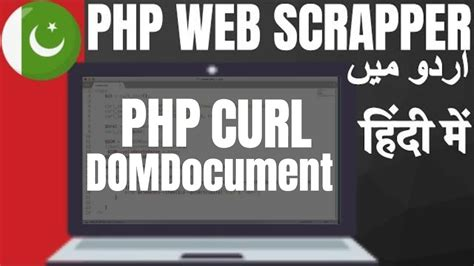 ci tutorial for beginners php tutorial for beginners in urdu how to scrap a website