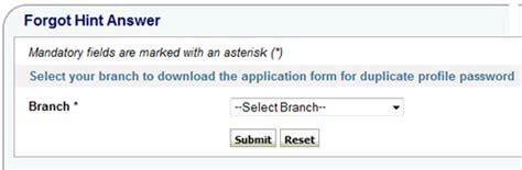 reset online sbi password how to reset sbi internet banking profile password bala