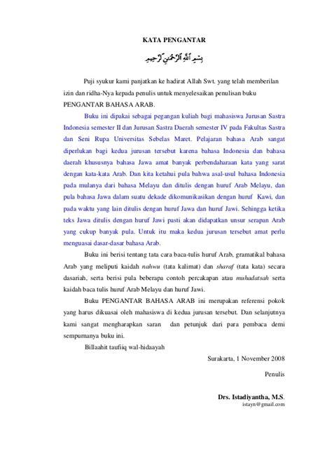 Penulisan Buku Teks Pelajaran buku teks bahasa arab