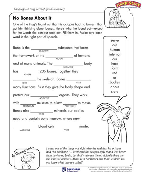 Grammer Worksheets by Grammar Worksheets Images
