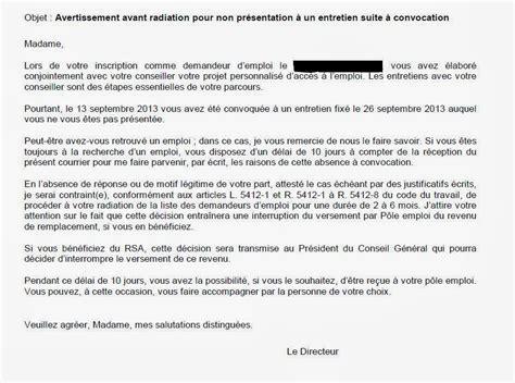 Lettre De Non Presentation Rdv Pole Emploi Modele De Lettre De Non Presentation A Une Convocation Contrat De Travail 2018