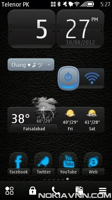 hd themes for belle fp2 theme 808 pureview iphone5ipa