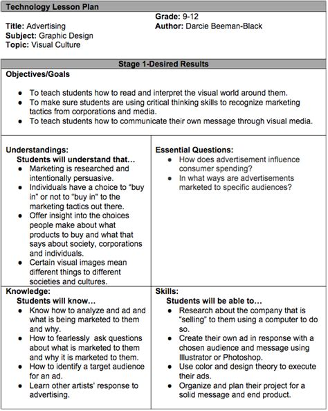 technology lesson plan template technology integration lesson plan template 28 images
