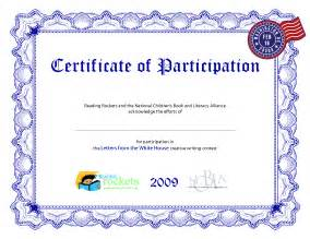 Participation Certificates Templates certificate of participation template playbestonlinegames