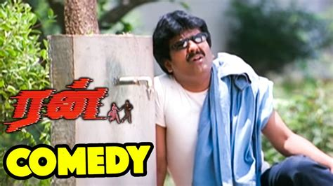 film comedy something on the run run run tamil full movie scenes madhavan searches for