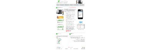 order management system workflow trade order management system workflow