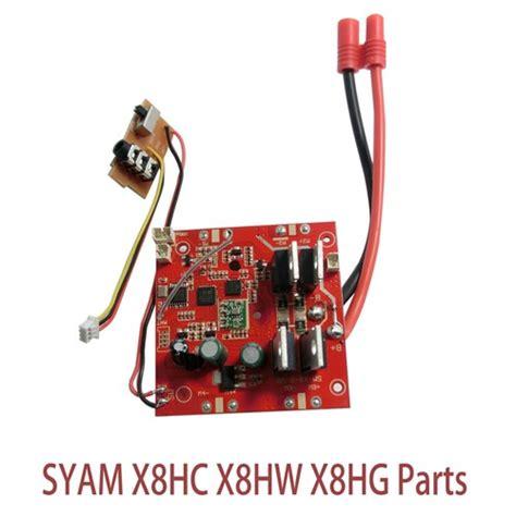 Spare Part Drone Syma X8hw syma x8hg x8hw x8hc pcb receiver board rc