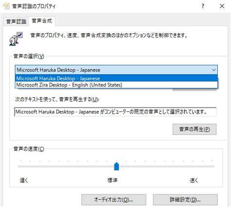 discord top secret control panel discord でテキスト読み上げの設定と日本語の対応を行う lonely mobiler
