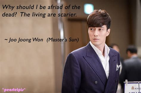 so ji sub quotes master s sun quotes so ji sub master s sun pinterest