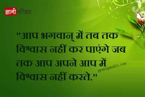 alexander graham bell biography in marathi alexander graham bell new alexander graham bell essay in
