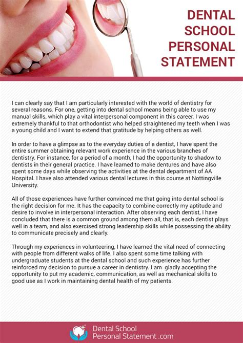the best dental school admission essay writing service dental school personal statement