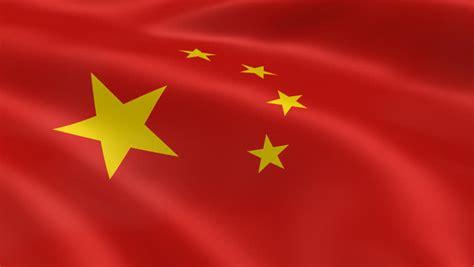 China Flag High Chrome flag animation 3d pal stock footage