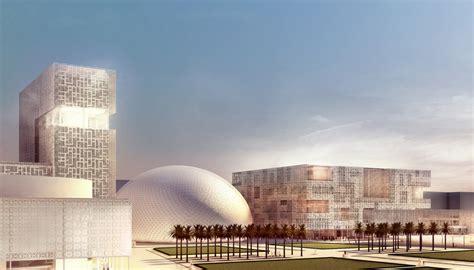 som kuwait university administration facilities
