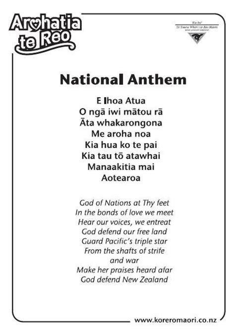 printable lyrics national anthem 102 best images about learn māori on pinterest