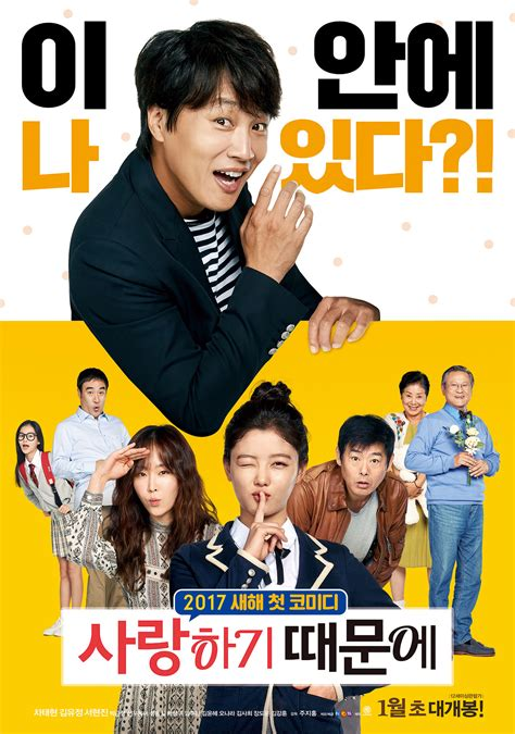 film drama korea berbahasa indonesia download movie because i love you subtitle indonesia