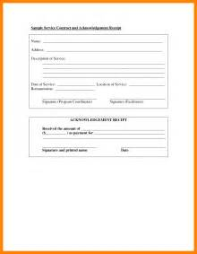 acknowledgement form template 4 acknowledgement receipt template day care receipts