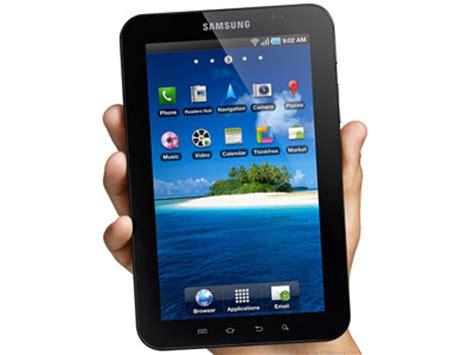 Hp Samsung Terbaru Resmi gambar handphone samsung terbaru hp samsung terbaru
