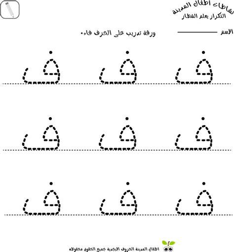 Urdu Worksheets For Kindergarten by Arabic Urdu Math Worksheets For Kindergarten Grade