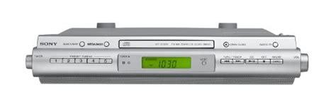 sony icfcdk50 under cabinet kitchen cd clock radio sony icfcdk50 under cabinet kitchen cd clock radio
