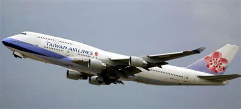 Air Taiwan ini alasan dua maskapai taiwan tambah frekuensi penerbangan ke ri info penerbangan