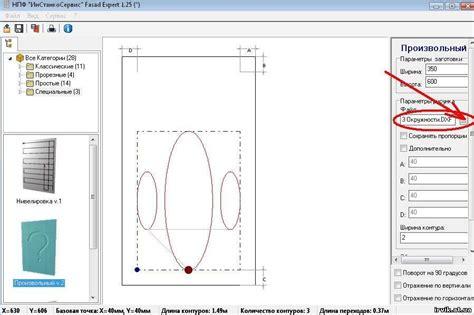 design expert 10 full crack fasad expert 1 25 full serial meble design program