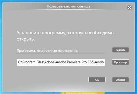 adobe premiere cs6 gpu acceleration mercury playback engine gpu acceleration cuda
