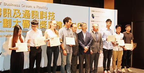 Business Plan Competitions Mba by Mba Students Won The Macau Innoict Business Plan