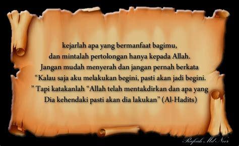 kata kata mutiara cinta  islam