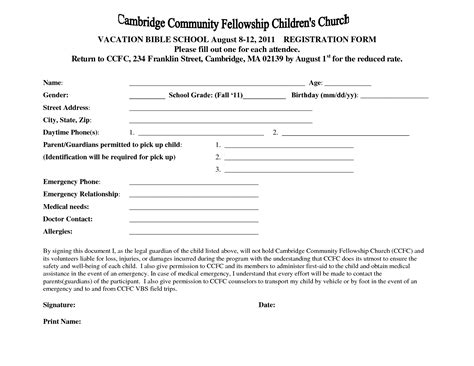 church registration form template best photos of church registration form template church