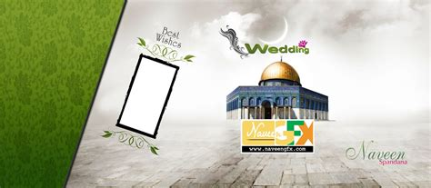 Wedding Background Templates Psd by 12x36 Karizma Album Template Psd Files Free