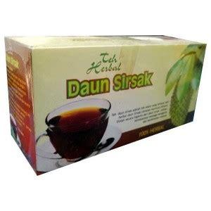 Teh Daun Sirsak rawatkanser newhairstylesformen2014