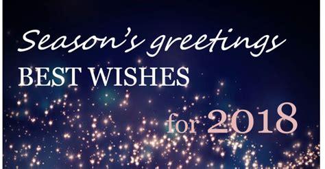 seasons greetings and new year 2018 e cards season s greetings happy new year 2018 cochrane switzerland