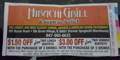 publicly printed coupon picture of hibachi grill
