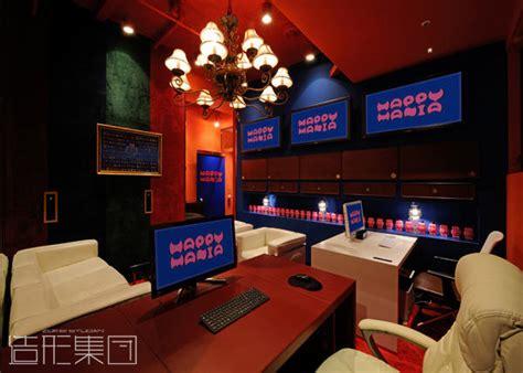 Happy Mania Vol 6 happy mania 東京 サロンサポートオフィス 銀座 店舗デザイン