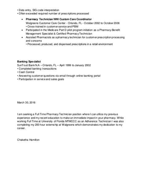 cv pharmacist sles mining resume sle resume sles data entry pharmacy