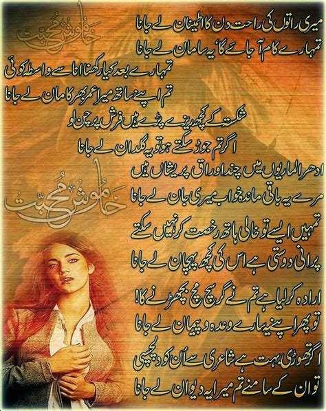 images of love urdu poetry romantic lovely urdu shayari ghazals baby