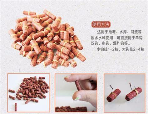 Kail Pancing Iseoni Thunderbolt Size 9 2pcs umpan pancing pelet ikan carp aroma rumput 100pcs brown jakartanotebook