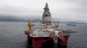 Region X Jobs by First Cat D Rig Songa Equinox Delivered To Songa Offshore