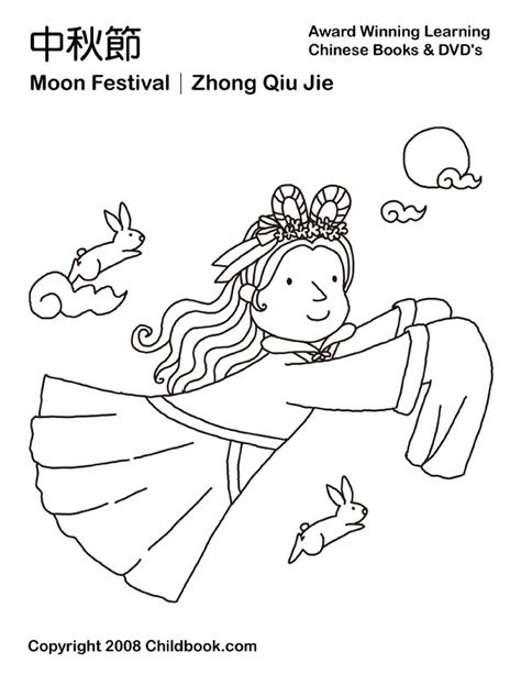 moon cake coloring page chinese moon festival coloring pages pictures moon cake
